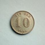 Швеция 10 эре 1890 г. - серебро, фото №2