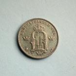 Швеция 10 эре 1890 г. - серебро, фото №4