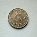 Швеция 10 эре 1890 г. - серебро, фото №5