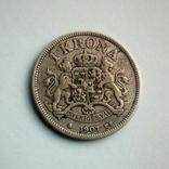 Швеция 1 крона 1907 г. - Оскар II - серебро, фото №7