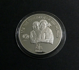 Ямайка, 25 долларов, 2001 - ЮНИСЕФ - серебро, фото №2