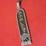 Кулон. Египетский стиль, фото №2