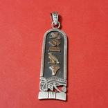 Кулон. Египетский стиль, фото №6