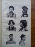 Материалы украинской этнологии Этнография 1908 С цветными иллюстрациями., фото №8