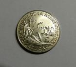 Куба, 5 песо 1981 - Продовольственная программа - Сахарный тростник - серебро 999, фото №2