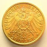 Пруссия 20 марок 1913 г., фото №5