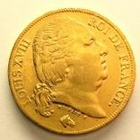 Франция 20 франков 1824 г., фото №2