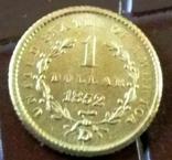 1 долар  1852 року США /репліка/ копія золотої  не магнітна, дзвенить, фото №4