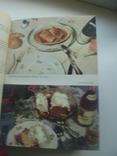 1957 Кулинарное искусство и венгерская кухня, фото №3