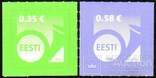 738 - Estonia Эстония - 2011 - Стандарт 0,35 + 0,58 Евро - 2 марки самоклеющаяся, фото №2