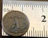 1/4 копійки 1884 року Росія  копія , мідь, фото №3