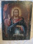 Икона Иисус 27х36, фото №2