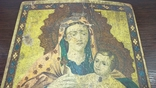 Икона Божья Матерь, фото №3