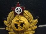 Фуражка ВМФ СССР ф-ка Зарница, фото №4