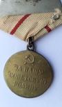 Медаль За оборону Сталинграда, фото №6