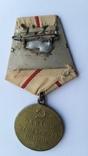 Медаль За оборону Сталинграда, фото №8