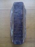 Гражданское судопроизводство 1878г. Том 1 - 2, фото №2