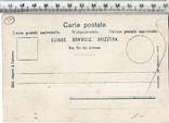 Швейцария. Интерлакен. До 1945 года., фото №3