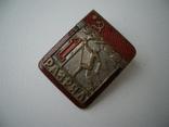 1-й разряд Знак лыжи СССР тяжелый, фото №2