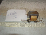 Трансформатор на 220 вольт., фото №2