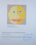 Борис Косарев ( 1897 Харьков - Харьков 1994 ) // С документами, фото №3