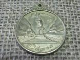 """Медаль """"Оперный театр - Одесса"""" № 010., фото №3"""