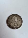 Три марки, фото №2