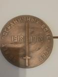 50 лет Пограничным войскам СССР, фото №2