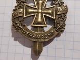 Знак Вермахт, копия, фото №3