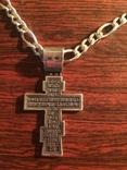 Крест серебро 925 пробы, фото №3