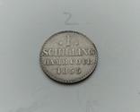 Шилінг 1855 Гамбург, фото №4