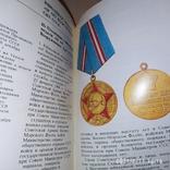 Государственные награды союза ссср, фото №4