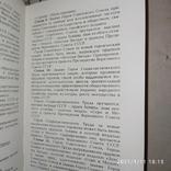 Государственные награды союза ссср, фото №8
