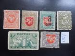 Литва. 1919 г-1921 г. Геральдика. MLH / MH, фото №3