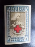 Эстония. 1921 г. Красный Крест.  MLH, фото №2