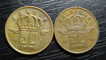 50 сантимів Бельгія 1971 (два різновиди) нечасті, фото №2