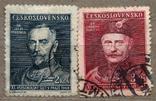 Чехословакия. 11 слет сокольского движения. 1948 г., фото №2