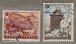 Чехословакия. Международный год геофизики. 1957 г., фото №2