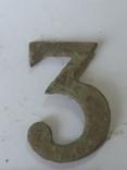 Фурнитура., фото №5