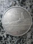 Швейцария 5 франков 1881 год, фото №2