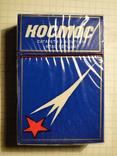 Сигареты Космос г. Львов фото 2