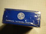 Сигареты Космос г. Львов фото 5