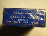 Сигареты Космос г. Львов фото 6