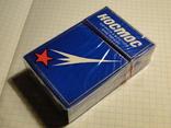 Сигареты Космос г. Львов фото 7