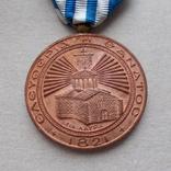 Греция 1971 г.  Медаль. 150 лет с начала войны за независимость., фото №3