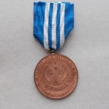 Греция 1971 г.  Медаль. 150 лет с начала войны за независимость., фото №4