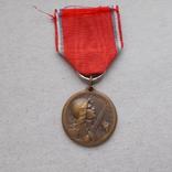 Франция. Медаль. Участник битвы при Вердене 1916 г., фото №2