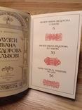 Музей Івана Федорова. Букіністика., фото №2