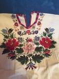 Рубашка бисерная, фото №2