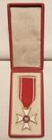 Орден Возрождения Польши в родной коробке, фото №2